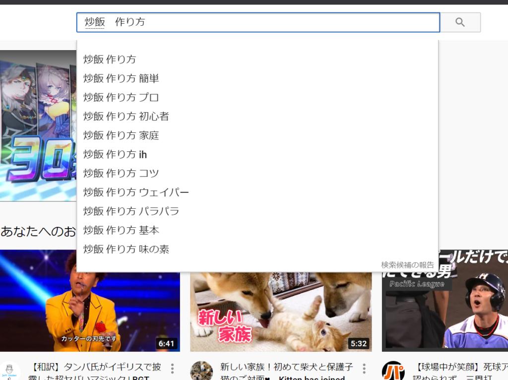 YouTube タイトル 文字数