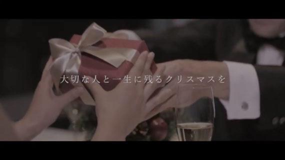 ザ・プリンスパークタワー東京様「〜NewYorkers X'mas〜ブランディング動画」