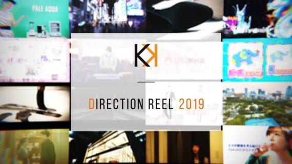 KNOCK DIRECTION REEL(動画制作実績集)